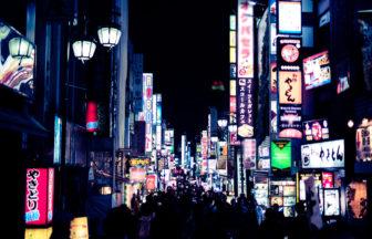 新宿のナイトワーク| 高級会員制ラウンジ求人サイトLoungeOne(ラウンジワン)